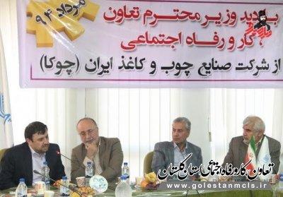 در اولین روز از سفر به استان گیلان : دکتر ربیعی از کارخانه چوب و کاغذ ایران چوکا بازدید کرد