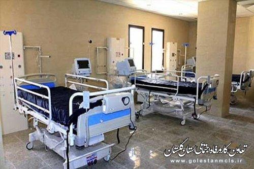 بیمارستان 140 تختخوابی حضرت ابوالفضل(ع) بیرجند با حضور معاون اول رییس جمهور افتتاح شد