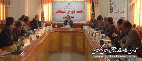 جلسه شورای هماهنگی تعاون،کارو رفاه اجتماعی استان گلستان برگزار شد.