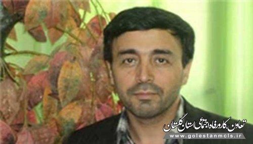 مدیر اداره کار گرگان: ثبتنام بیست و هفتمین جشنواره امتنان از کارگران کلید خورد