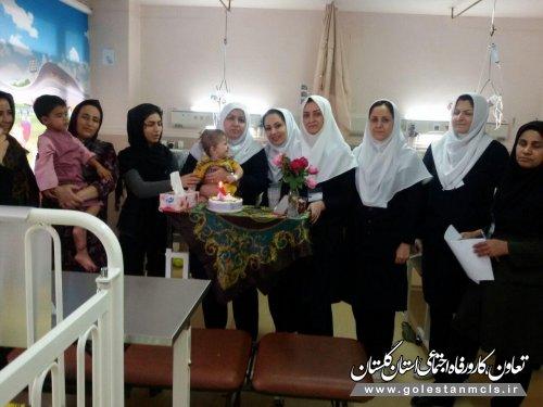برگزاری جشن تولد کودک بیمار در بیمارستان خاتمالانبیاء«ص» گنبدکاووس