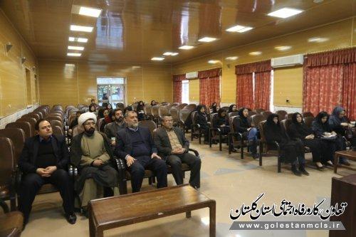 برگزاری نشست هم اندیش طرح ملی نیک (یاران نماز ) ویژه مربیان و مدیران مهدهای  کودک