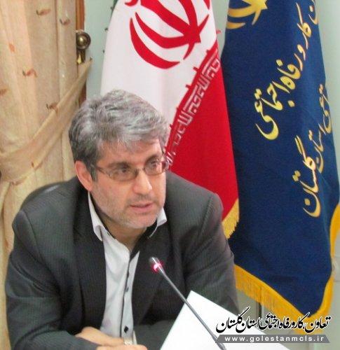 معاون اجتماعی اداره کل تعاون و کار گلستان:اجرای طرح کارت رفاه اجتماعی ایرانیان (کاراکارت) در گلستان آغاز شد.
