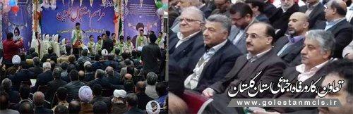 مدیرکل تعاون،کار و رفاه اجتماعی گلستان:نقش کارگران در پیروزی انقلاب فراموش نخواهد شد.