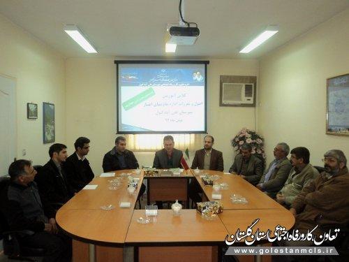 آموزش مقررات تعاونی های اعتبار در شهرستان علی آبادکتول