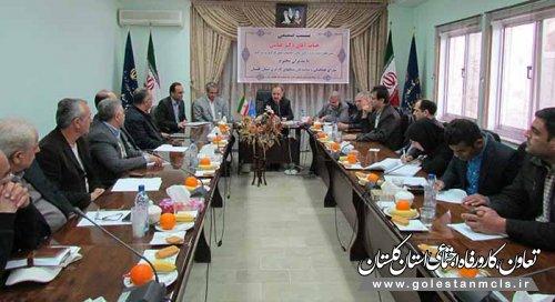 نشست صمیمی تشکلات کارگری و کارفرمایی گلستان با رییس هیات مدیره کانون عالی کشور
