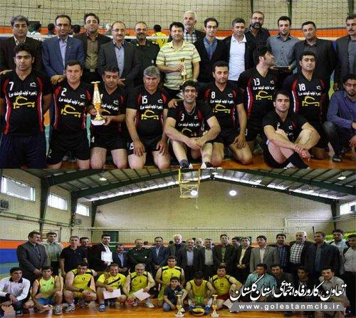 تیم های برتر  مسابقات ورزشی کارگران گلستان تجلیل شدند