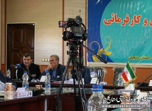 سخنرانی  نماینده کانون عالی کارفرمایی استان گلستان در کارگاه آموزشی بهبود عملکرد تشکلهای کارگری و کارفرمایی در زنجان