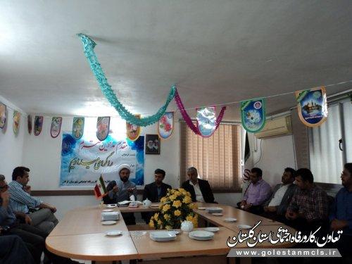 نشست فرهنگی جوان و انتظار در اداره تعاون، کار و رفاه اجتماعی شهرستان گرگان برگزار شد.