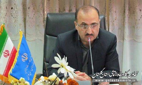 امراله عباسی خبر داد: تشکیل ستاد راهبری اقتصاد مقاومتی در اداره کل تعاون،کار و رفاه اجتماعی گلستان