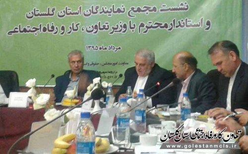 دیدار استاندار ،مجمع نمایندگان و مدیرکل گلستان با وزیر تعاون، کار و رفاه اجتماعی
