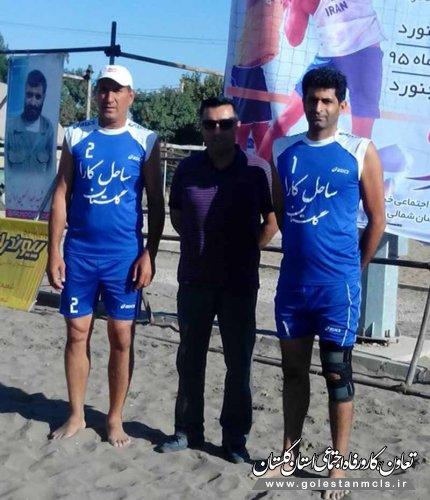 گلستان نایب قهرمان مسابقات والیبال ساحلی کارگران کشور در بجنورد شد.