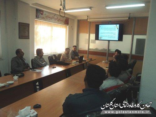 برگزاری دوره آموزشی آشنایی با قانون کار در علی آبادکتول