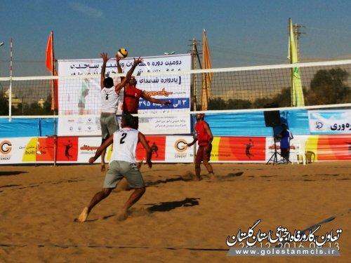 قهرمانی گلستان در مسابقات والیبال ساحلی کارگران کشور