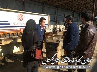 بازدید از واحدهای تولیدی پرخطر شهرستان کردکوی