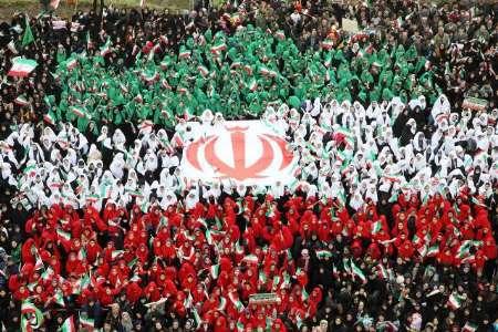 بیانیه راهپیمایی 22 بهمن اداره کل تعاون، کار و رفاه اجتماعی گلستان