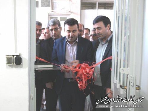 با حضور مدیرکل تعاون، کار و رفاه اجتماعی گلستان صورت گرفت: افتتاح خانه بهداشت کارگری