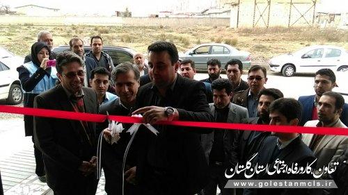 افتتاح متمرکز کارگزاران رسمی صندوق بیمه کشاورزان، روستاییان و عشایر گلستان