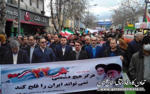 حضور خانواده بزرگ تعاون کار و رفاه اجتماعی گلستان در راهپیمایی 22 بهمن