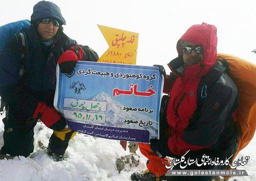 صعود کارکنان مدیرت درمان تامین اجتماعی استان به ارتفاعات قلعه ماران