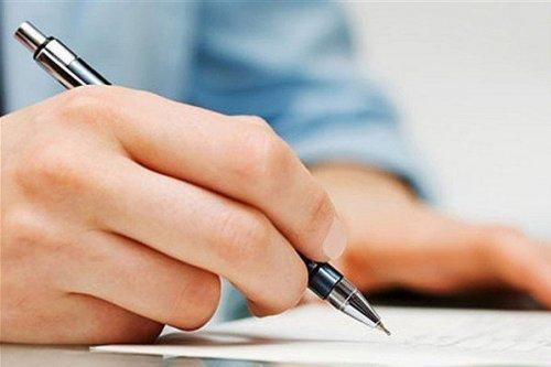 اعلام اسامی قبول شدگان آزمون دوره ایمنی عمومی استان