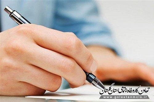 برگزاری آزمون ایمنی و بهداشت کار شهرستان آق قلا