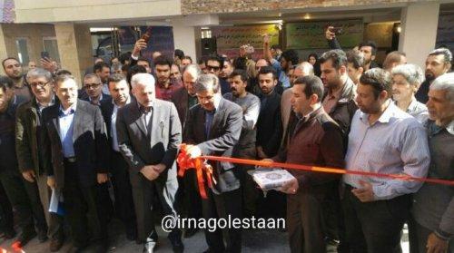 افتتاح مسکن مهر/تقدیر قائم مقام وزیر راه و شهرسازی از مدیرکل تعاون کار و رفاه اجتماعی گلستان