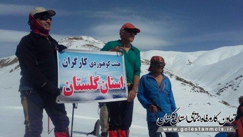 صعود زمستانه هیئت کوهنوردی کارگری استان گلستان به قله خشچال قزوین