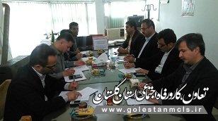 برگزاری جلسه هماهنگی برنامه های فرهنگی و ورزشی هفته کارگر درشهرستان کردکوی .