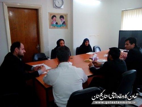 جلسه هماهنگی تسهیلات مشاغل خانگی آزادشهر برگزار شد
