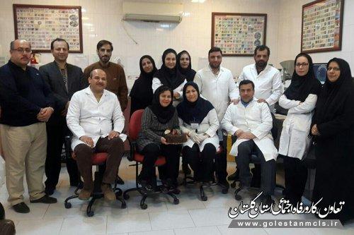 گرامیداشت روز آزمایشگاه درمراکز درمانی تامین اجتماعی گلستان