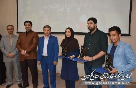 درخشش صندوق کارآفرینی امید گلستان در جشنواره نشاط و امید