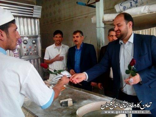 گزارش تصویری عملکرد گرامیداشت هفته کارو کارگر شهرستان آزادشهر