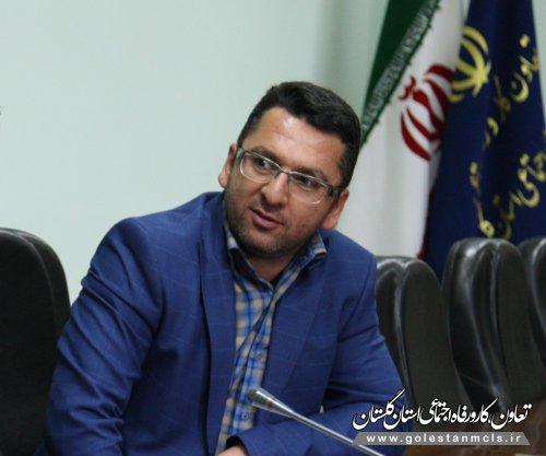 رییس اداره تشکل های کارگری اداره کل تعاون کار گلستان: کانون انجمن های صنفی کارگری گلستان تشکیل می شود.