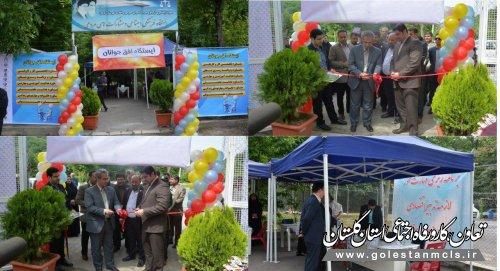 ایستگاه افق جوانان با هدف ارائه مشاوره رایگان به جوانان در گرگان افتتاح شد.
