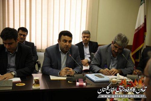 برگزاری اولین جلسه کارگروه اشتغال گلستان/ تشریح سیاست های اشتغال سال96