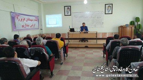 برگزاری کارگاه آموزشی شوراهای اسلامی کارشرق گلستان درشهرستان گنبدکاووس