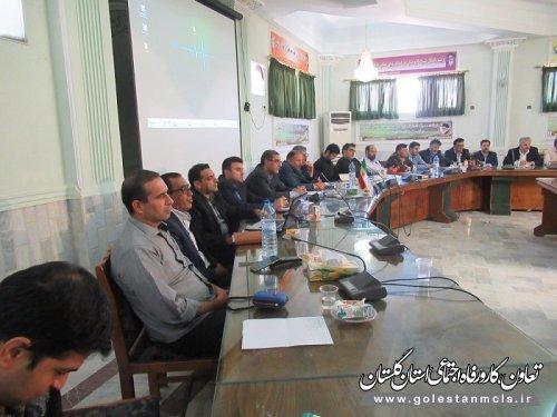 کارگروه اشتغال شهرستان مینودشت برگزار شد.
