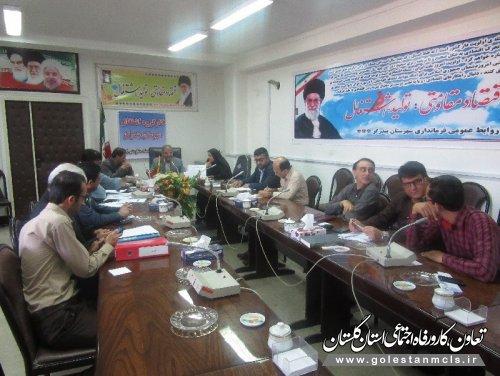 برگزاری دومین جلسه شورای مهارت شهرستان بندرگز