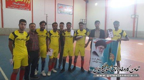 مسابقات فوتسال جام هفته تعاون آزادشهر با قهرمانی تیم دهیاری نوده خاندوز به پایان رسید.