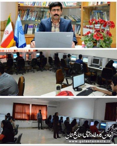 برگزاری آزمون هماهنگ آنلاین برای 1200 نفر از کارآموزان آموزشگاه ها ی آزاد و مراکز آموزش فنی و حرفه ای شهرستان گرگان