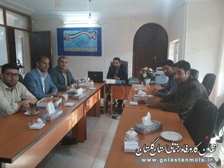 نشست صمیمی کارکنان اداره تعاون کار و رفاه اجتماعی شهرستان های علی آباد و رامیان