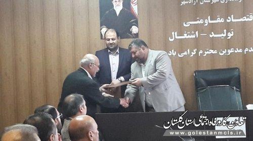 تجلیل از کارآفرینان برتر شهرستان آزادشهر